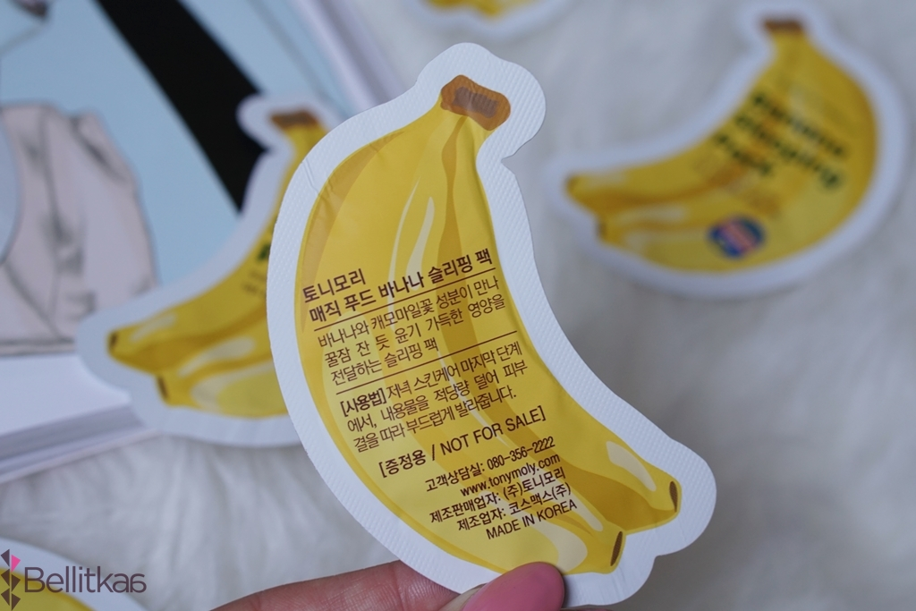 tony moly banana sleeping mask skład produktu