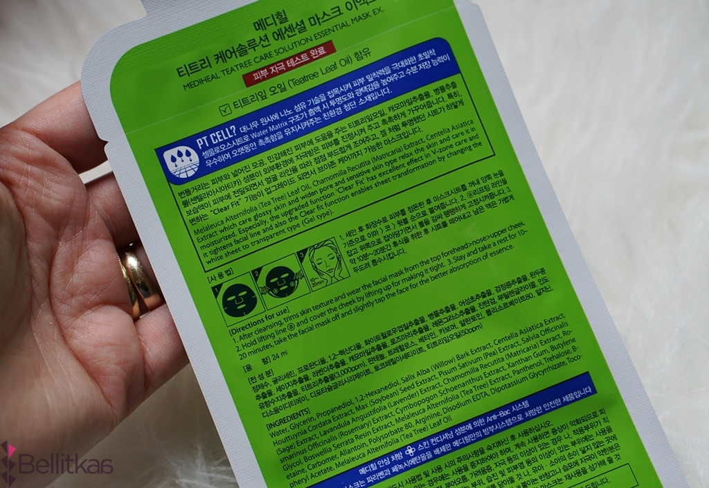 mishibox-sklad-maseczki